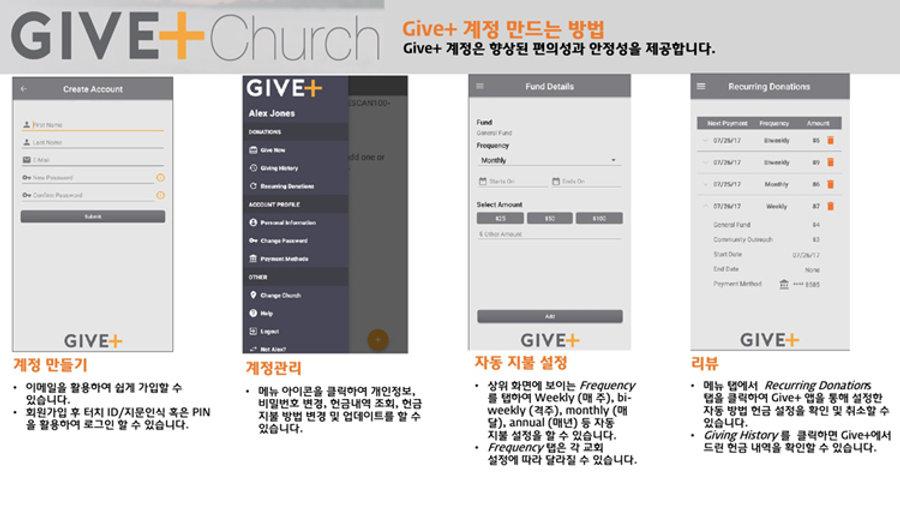 온라인 헌금 1.jpg