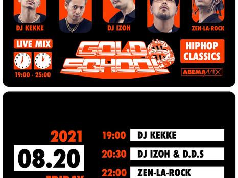 [Media] 8/20 fri. DJ IZOH & D.D.S on AbemaMIX