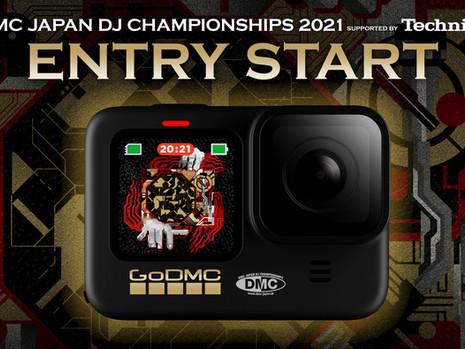 [Info] DMC JAPAN DJ CHAMPIONSHIPS 2021のエントリーがスタート!!