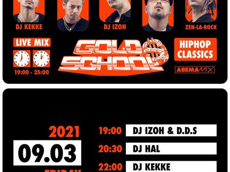 [Media] 9/3 fri.  DJ IZOH & D.D.S on AbemaMIX