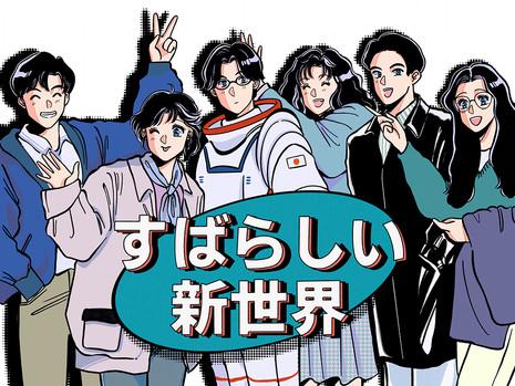 [News] トベタ・バジュン新作ソロアルバム『すばらしい新世界 〜RELAX WORLD〜』にDJ IZOHがスクラッチで参加。