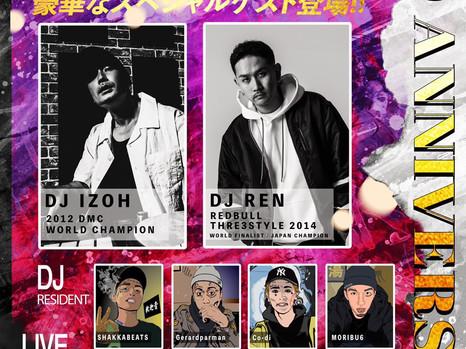 *延期 [Event] 9/25 sat / TERIYAKI PUNCH!! 2ND ANNIVERSARY at CLUB CUBE