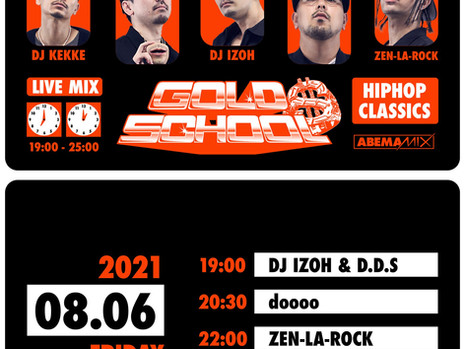 [Media] 8/6 fri.  DJ IZOH & D.D.S on AbemaMIX