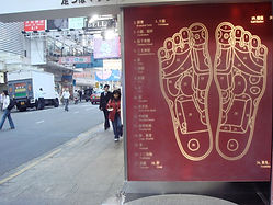 Holographic Gua sha - the foot.jpg