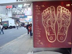 Holographic Gua sha - the foot.jpg