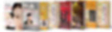Gua sha books Clive Witham
