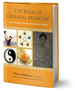 book of OM.png