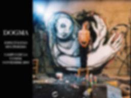 Dogma 2003.jpg