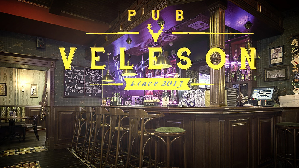 Veleson Pub