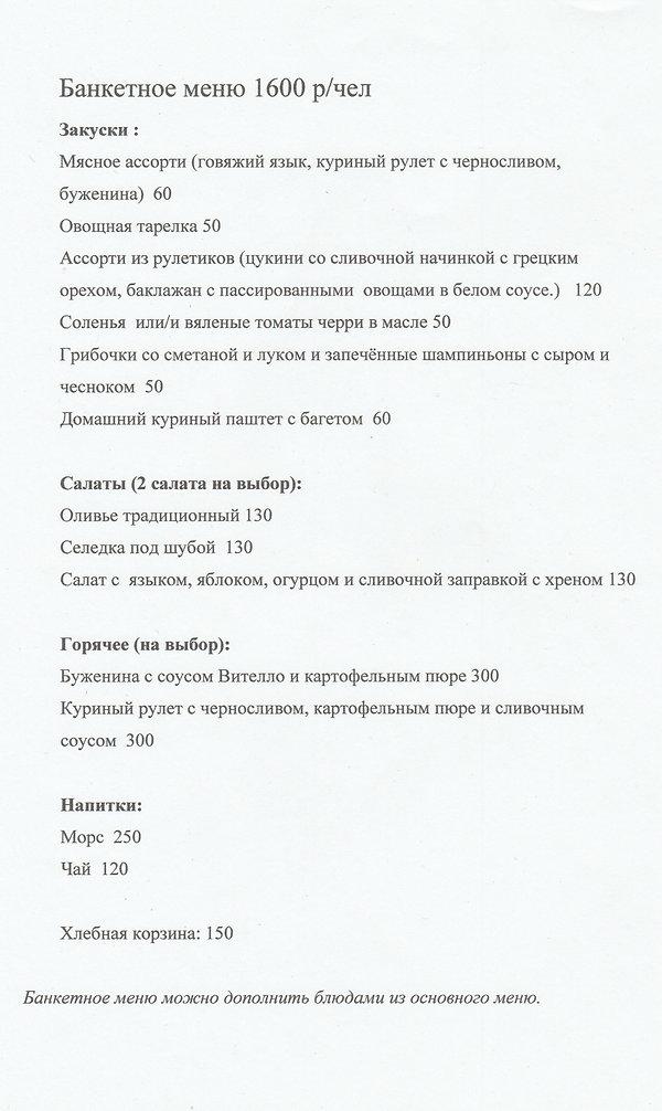 IMG_20201207_0001_edited.jpg