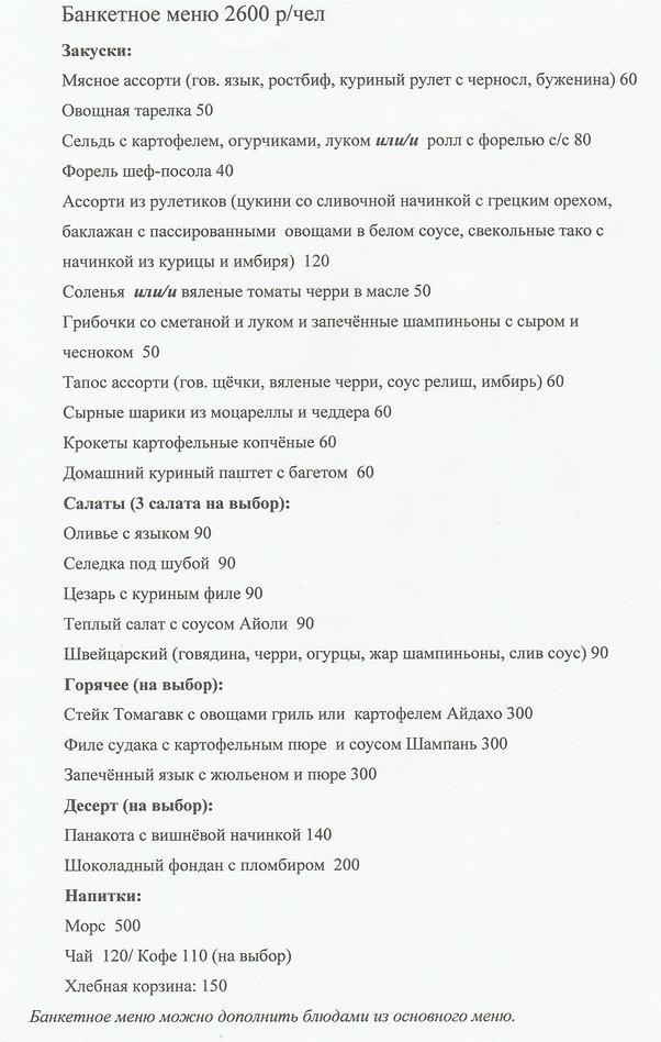 IMG_20201207_0003_edited.jpg