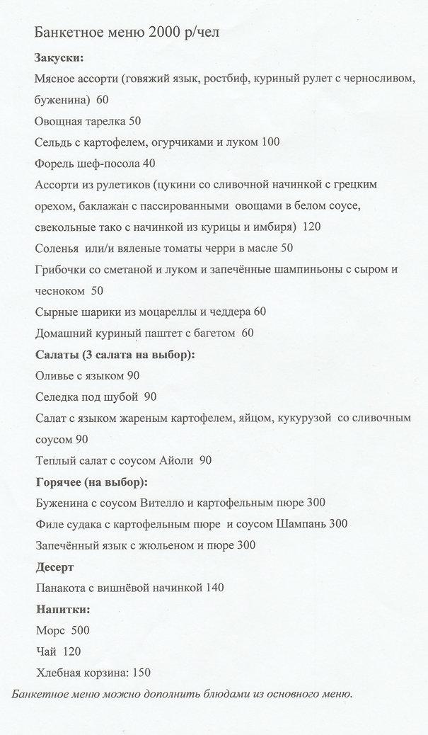 IMG_20201207_0002_edited.jpg