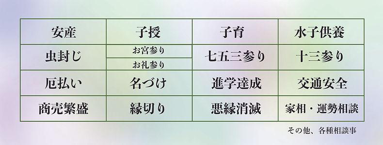 願い事.jpg