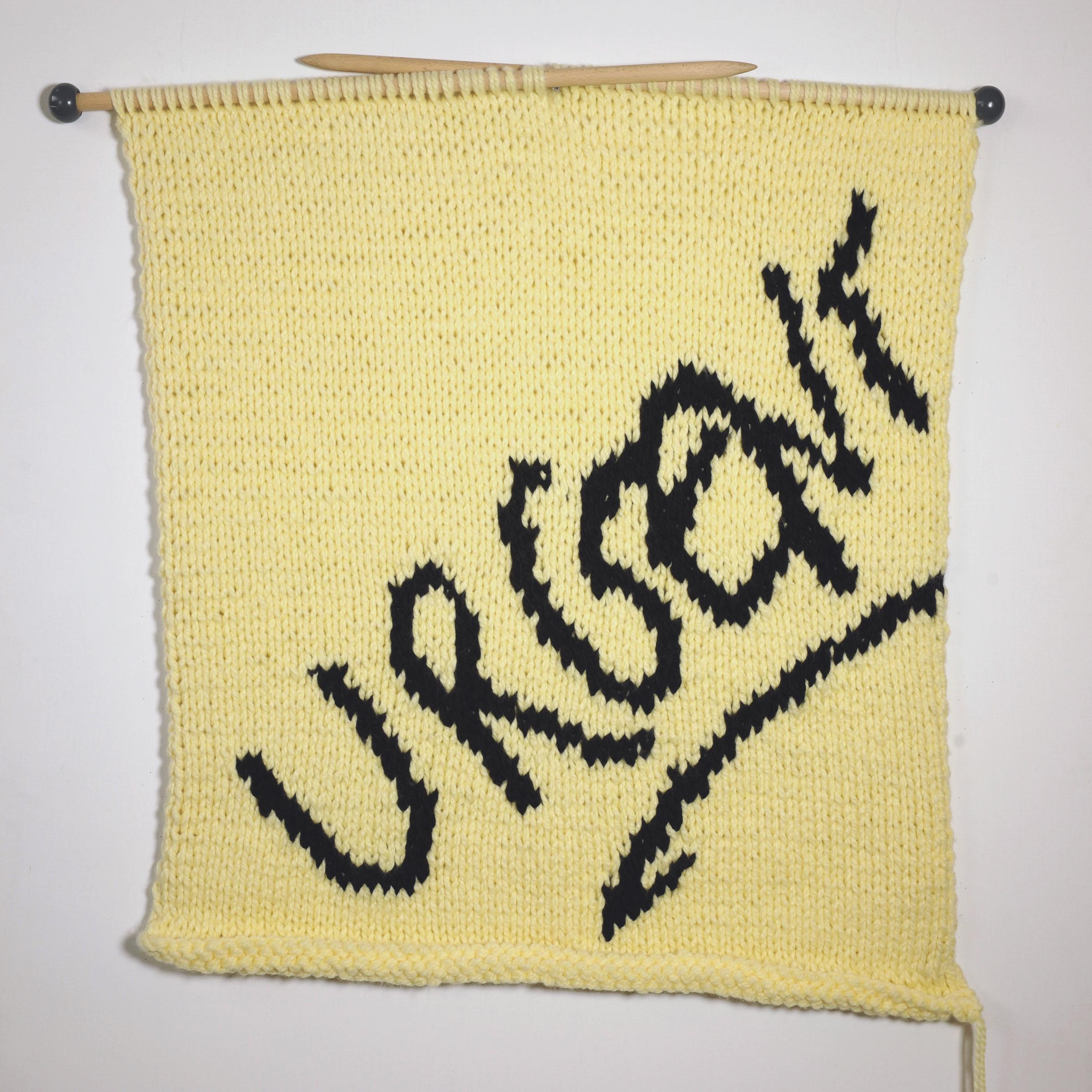Urgent, Post-it augmenté, 2010