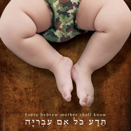 """""""Every hebrew mother shall know"""""""