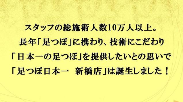 トップyokonaga.jpg