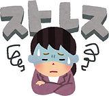 stress_woman.jpg