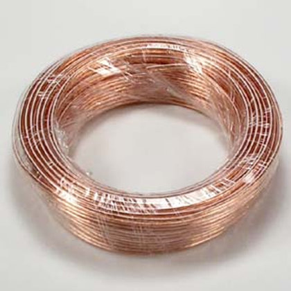 203642 50Ft 18AWG/2 Polarized Speaker Wire Coil CC