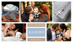Кръщене, детски фотограф, фотосесия