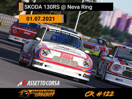 CR #122 | Skoda 130 RS @ Neva Ring | 01.07.2021