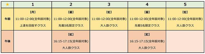 B1ook1-1.jpg