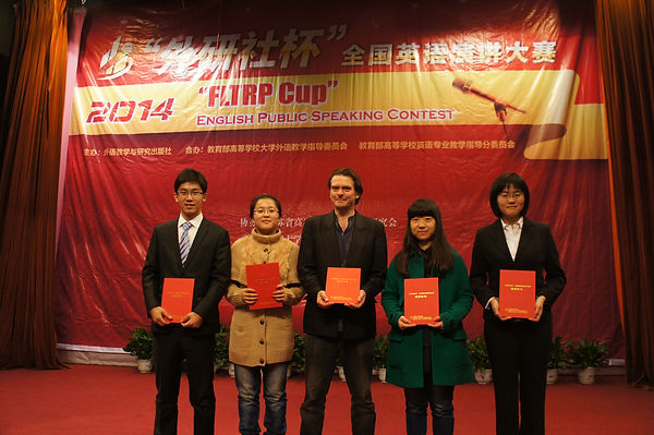 Suzhou2014_Speaking Competition2.JPG