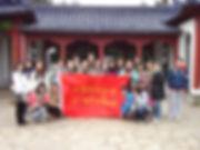 Nanjing_CPU Day Trip.jpg
