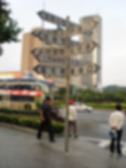 Nanjing Street sign.JPG