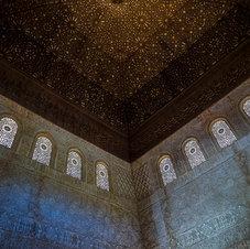 Intérieur de l'Alhambra, Grenade - Espagne