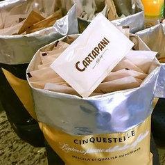 cartapani coffee bags
