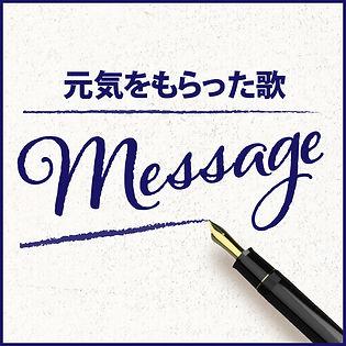 message_2x-100.jpg