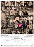 朝刊0905掲載_KO紙面
