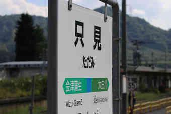 月田小夏 IMG_7232.jpg
