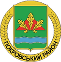 200px-Coat_of_Arms_of_Zhovtnevyj_raion.p