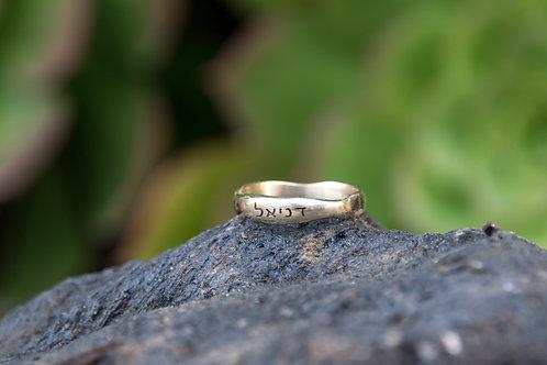 טבעת כסף עם חריטת שם, פיסול שעווה בעבודת יד