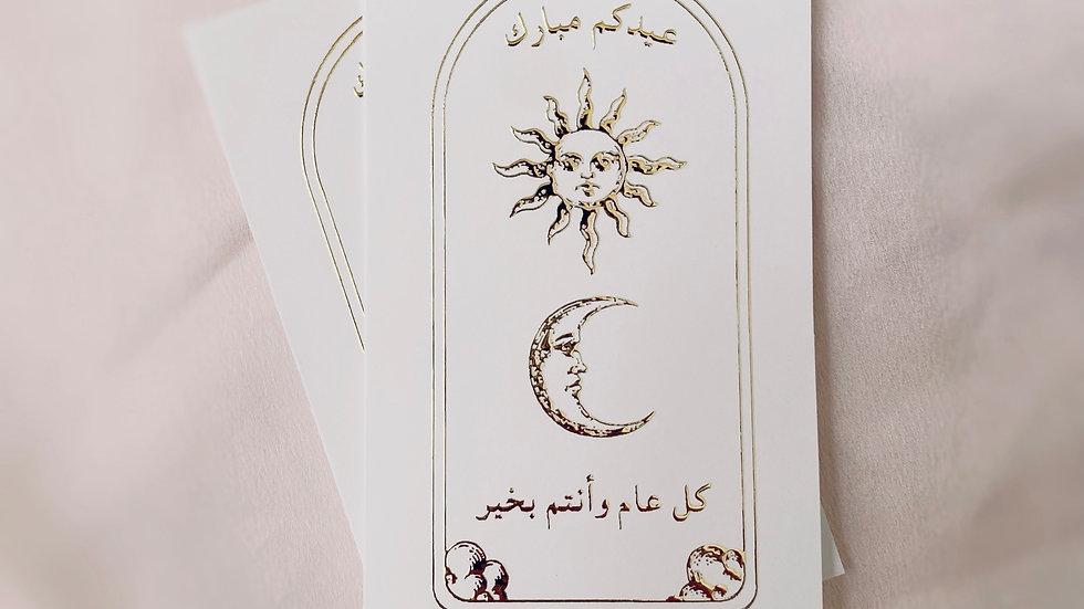 Eidya Folded Card