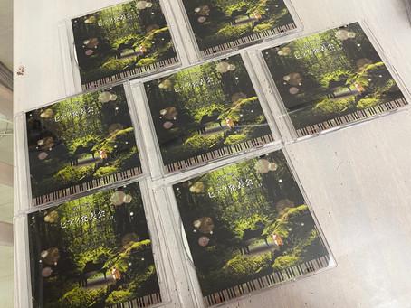 第17回ピアノ発表会DVD
