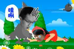 愛情 (505).jpg