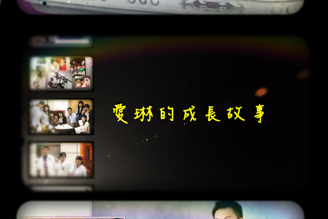 老電影 (4).jpg
