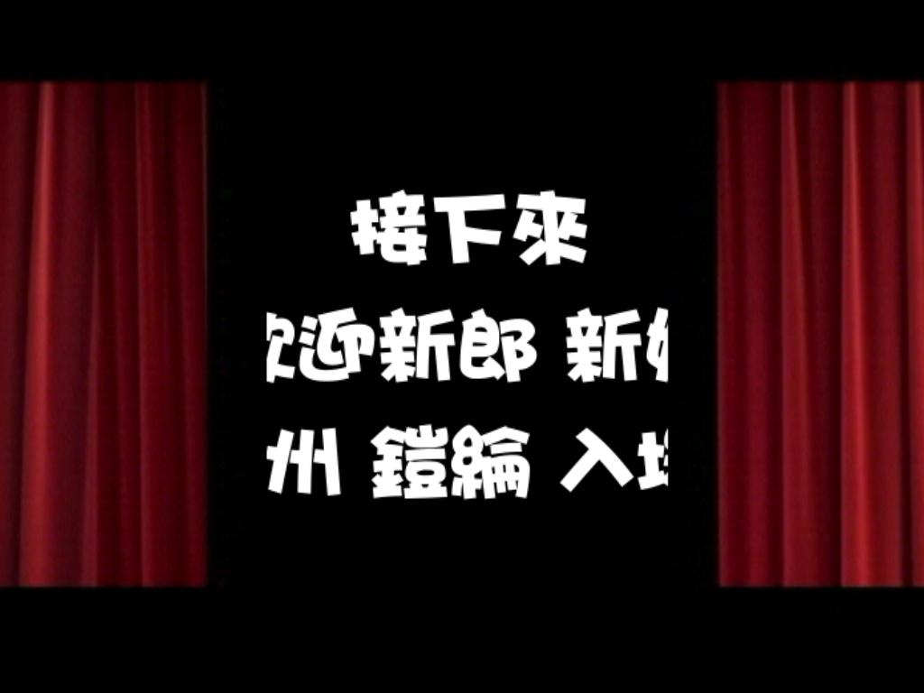 開場MV 版型MV 愛情MV 婚禮MV 港片 (6).jpg