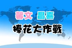 捧花 (1).jpg