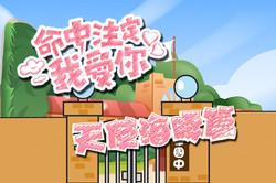 愛情 (493).jpg