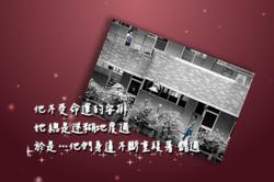 浪漫簡約 (1).jpg