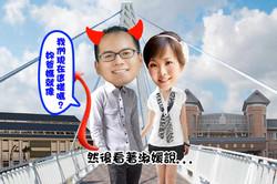 愛情 (1067).jpg