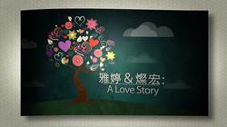 愛情樹 (1).jpg
