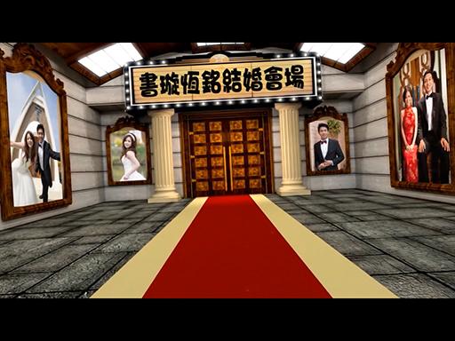 走紅毯 (0-00-11-05) 拷貝.jpg