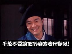 開場MV 版型MV 愛情MV 婚禮MV 港片 (5).jpg