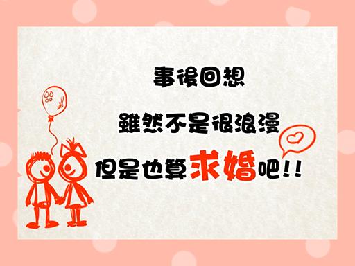 客製手繪愛情MV.avi (0-02-26-04)_1 拷貝.jpg
