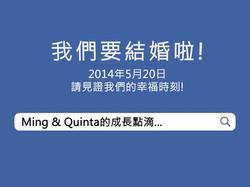 FB final upload 0701 (0-00-14-23) 拷貝.jpg