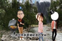 愛情 (1061).jpg